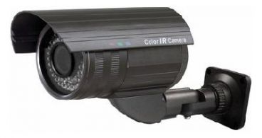 Metal weather proof - 1/3 Sony CCD - 600TVL - SInfrared HD 4-9MM DC 12