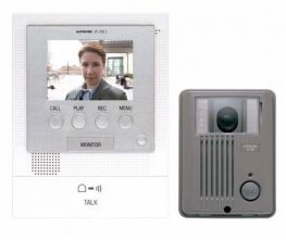 Hands-Free 2 x 3 Color Video Intrcm