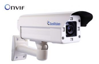 DCIPRO CAM 2MP WDR 1920 x 1080 Artic