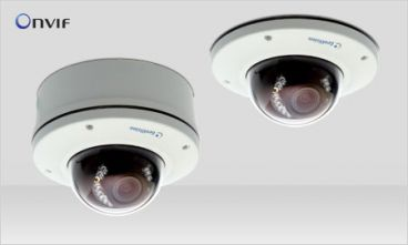 DCIDOME IP 2M Ultra Low Lux IR Vandal Proof IP 67 3-9mm