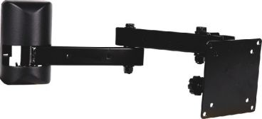 DCIACCESS Multi Configurable articulate mount for flat panel