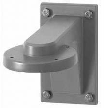 Wall Mount PTZ Adapter, Supports up to 35 Pounds (16kg), Steel body